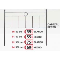 CABECERO DE FORJA RECTO...